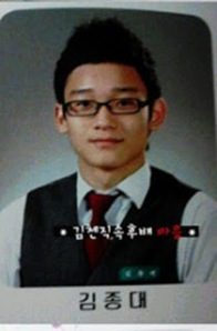 Chen Predebut2