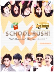 school-rush