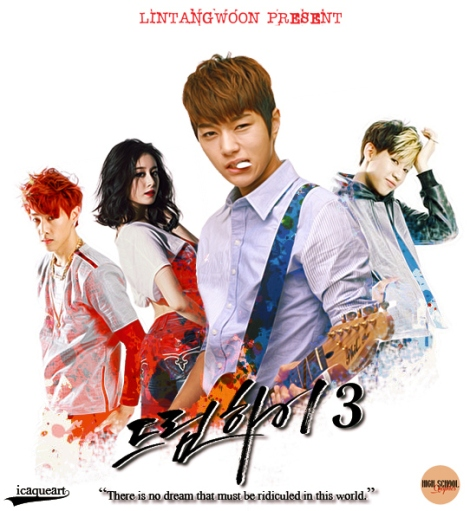 poster-lintangwoon-dream-high-3