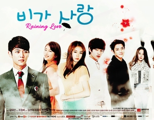 raining love end poster