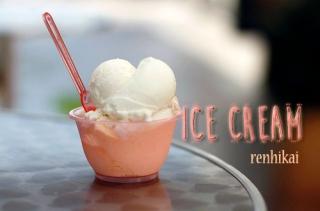 ICE CREAMn