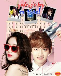 Yadong's Boy In Hotel