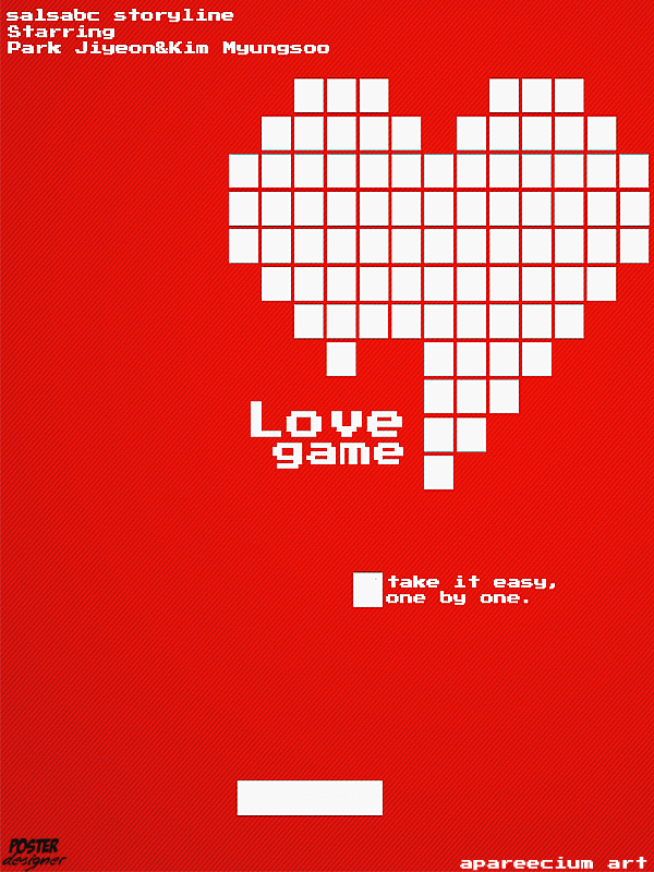 Love Game cover