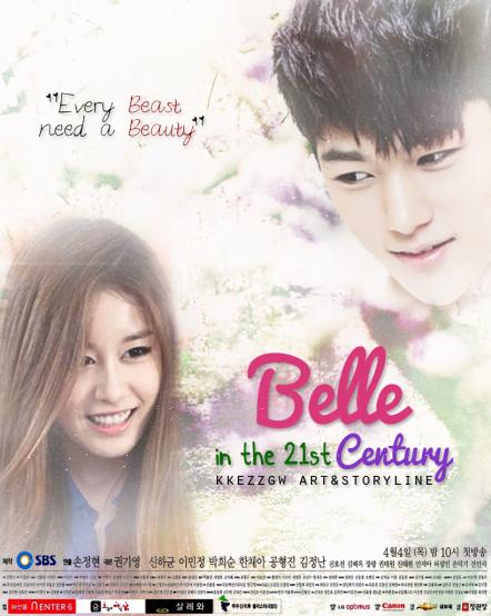 belle-11-myungyeon-love