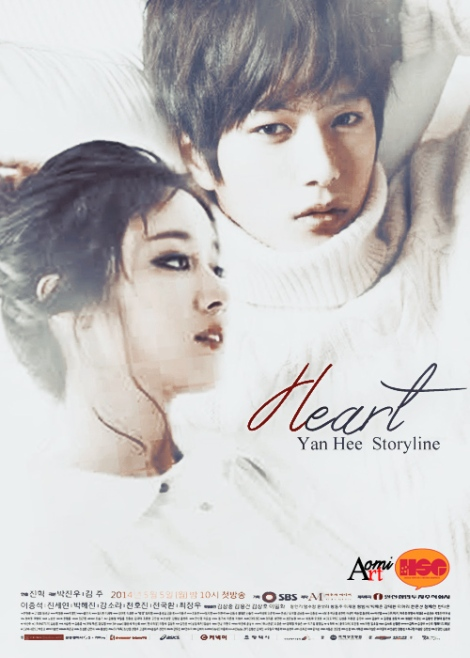 heart-req